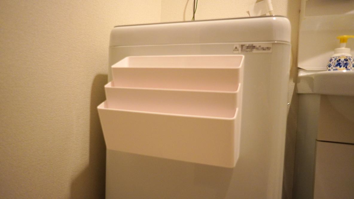 山崎実業の「洗濯機横マグネット収納ポケット」で、洗濯機まわりのごちゃつきがスッキリ!ぴったりフィットする理由があるんだ マイ収納スタイル