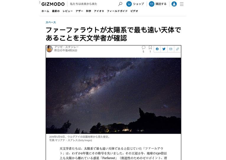 超強力翻訳エンジン「DeepL」で英語サイトをまるっと翻訳できるChrome拡張機能
