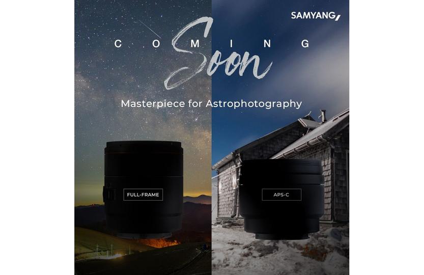 サムヤンがAPS-Cとフルサイズ向けに天体撮影向けレンズを予告。お値打ち広角来ちゃう?