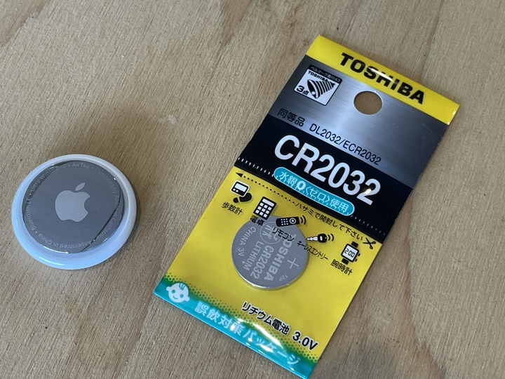 電池がなくなっても大丈夫。アップル、AirTagは自分で電池交換できます