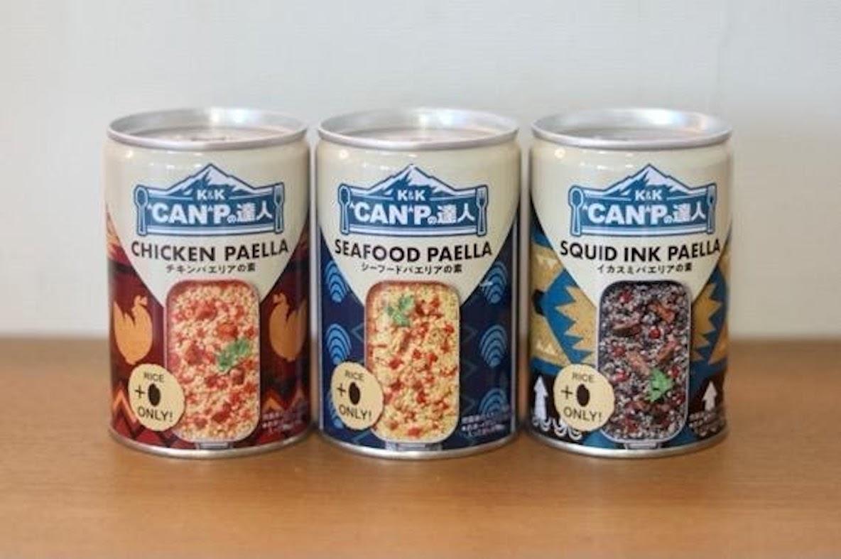 """準備はお米1合でOK! キャンプで手軽にパエリアが作れちゃう""""魔法の缶詰""""を食べ比べてみよう マイ定番スタイル"""