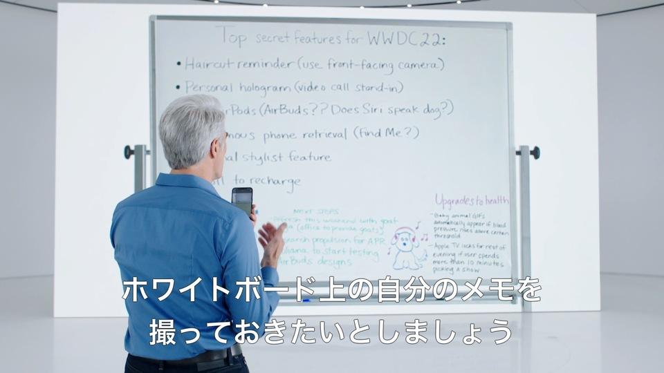iOS 15、とうとう写真内の文字認識機能「Live Text」機能を手に入れる(ただし日本語非対応) #WWDC2021