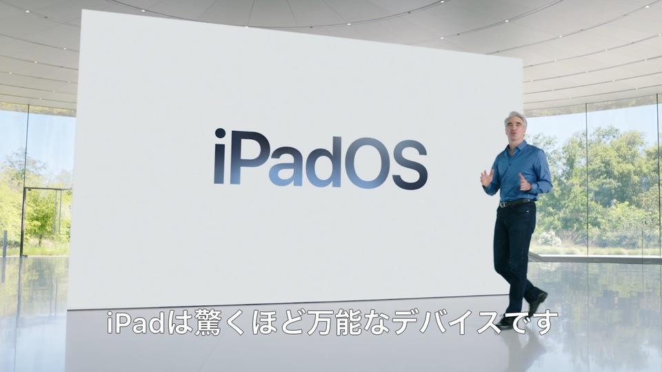 俺のiPad、大丈夫かな? iOS 15&iPadOS 15の対応機種一覧です #WWDC21