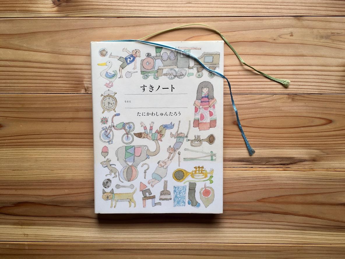 素敵な暮らしにピリリとユーモアを効かせて。有名作家がつづる「日々を見つめ直す本」3選|ルーミーライターの本棚