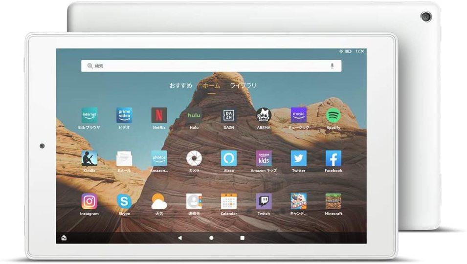 【Amazonセール】Fire HD10 タブレットがタイムセールで1万円だから、一世代前だけどこれで十分じゃない?