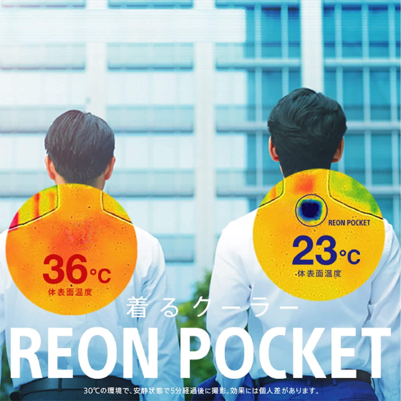 スマホをポチで温度調整可能!着るクーラーで今年の夏を乗り切ろう