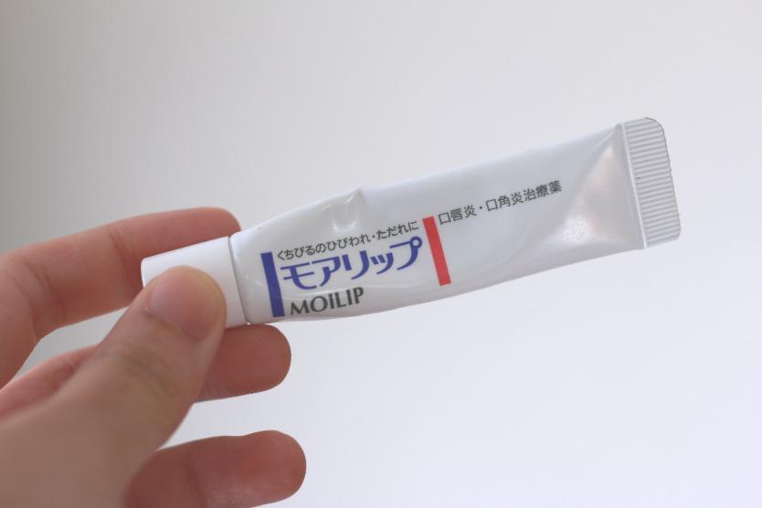 これからの季節の唇の乾燥対策。いろいろ試してきたけど、結局選んだのは「モアリップ」だった