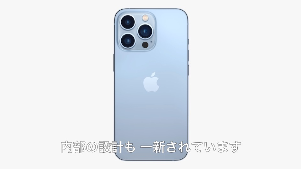 iPhone 13 Proを買うべきかどうか悩むたった1つの理由 #AppleEvent